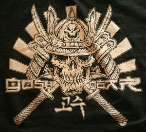 Gosu Gear - Motiv: Samurai